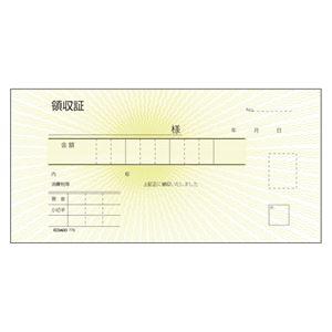 (業務用セット) ヒサゴ 製本伝票 #779 1冊入 【×10セット】