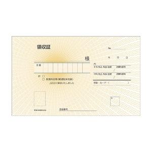 (業務用セット) ヒサゴ 製本伝票 #780 1冊入 【×10セット】