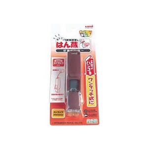 (業務用セット) 三菱鉛筆 印鑑ホルダーはん蔵 HLD502.41 エンジ 1個入 【×5セット】