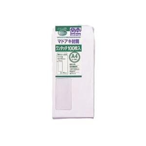 (業務用セット) オキナ ワンタッチマドアキ封筒 WT32WH ホワイト 100枚入 【×2セット】