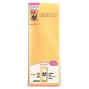 (業務用セット)藤壷ワンタッチクラフトパックPNO-4038枚入【×10セット】