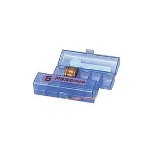 (業務用セット) オープン コインケース M-5...の商品画像