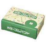 (業務用セット) ホリアキ ハートインゴムバンド #16 100g 緑 1箱入 【×5セット】