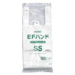 (業務用セット) シモジマ EFハンド 半透明 6645921 半透明 100枚入 【×10セット】
