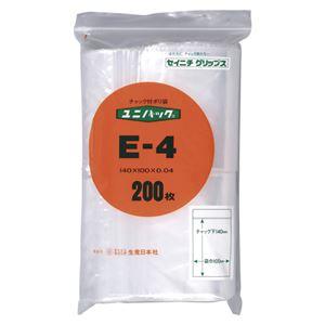 (業務用セット) ユニパック 6650500 200枚入 【×3セット】