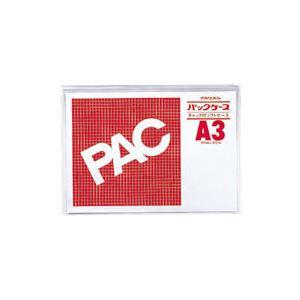 (業務用セット) 西敬 パックケース ファスナー付 CK-A3 1枚入 【×5セット】