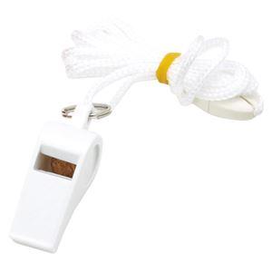 (業務用セット) 銀鳥産業 カラーホイッスル 041-054 白 1個入 【×20セット】