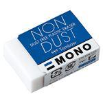 (業務用セット) トンボ鉛筆 消しゴム モノ ノンダスト EN-MN 1個入 【×30セット】