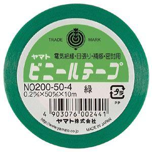 (業務用セット) ヤマト ビニールテープ 幅50mm×長10m NO200-50-4 緑 1巻入 【×10セット】