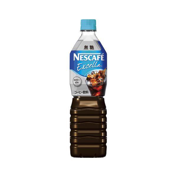 (業務用セット) ネスレ日本 ネスカフェ エクセラボトルコーヒー ネスカフェ エクセラボトルコーヒー無糖 900ml 12本入 【×2セット】