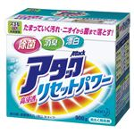 (業務用セット) 花王 アタック 洗濯用洗剤 アタック高浸透リセットパワー 1個入 【×5セット】