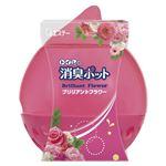 (業務用セット) エステー トイレの消臭ポット トイレの消臭ポット ブリリアントフラワー 1個入 【×5セット】