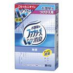 (業務用セット) P&G 置き型ファブリーズ 置き型ファブリーズ 無香 つけ替用 1個入 【×5セット】