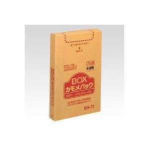 (業務用セット) 三井化学ファブロ BOXカモメパック 半透明ゴミ袋(100枚入) BH-70 半透明 【×2セット】