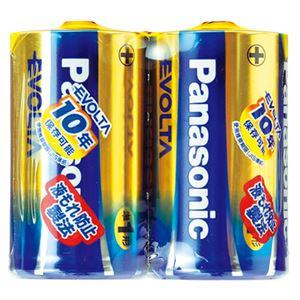 (業務用セット)パナソニックEVOLTAアルカリ乾電池LR20EJ/2SE(2本入)【×3セット】