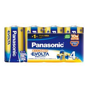 (業務用セット)パナソニックEVOLTAアルカリ乾電池LR20EJ/4SW(4本入)【×2セット】