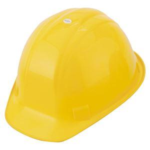 (業務用セット) トーヨーセフティー ヘルメット No.170SF-OTうす黄小型 1個入 【×2セット】 - 拡大画像