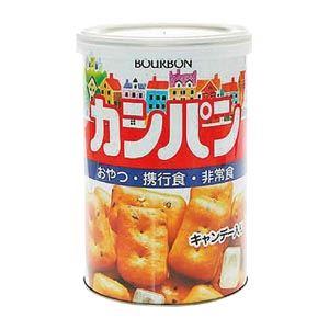 (業務用セット) ブルボン カンパン キャンディー入り カンパン(キャンディー入り) 1缶入 【×10セット】 - 拡大画像