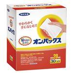 (業務用セット) エステー カイロ オンパックス 貼らないカイロオンパックス 30個入 【×2セット】