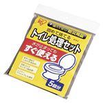(業務用セット) アイリスオーヤマ トイレ処理セット BTS-5【×2セット】