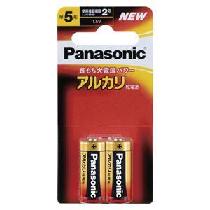 (業務用セット) パナソニック アルカリ乾電池 パナソニックアルカリ(金) LR1XJ/2B(2本入) 【×10セット】