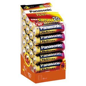 (業務用セット) パナソニック アルカリ乾電池 パナソニックアルカリ(金) お買得ホームパック LR6XJ/20SH 20本入 【×3セット】