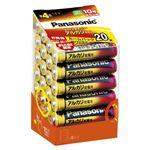 (業務用セット) パナソニック アルカリ乾電池 パナソニックアルカリ(金) お買得ホームパック LR03XJ/20SH(20本入) 【×3セット】