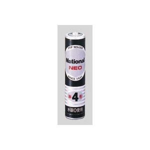 (業務用セット)パナソニックマンガン乾電池パナソニックネオ(黒)R03NB/2S(2本入)【×30セット】