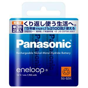 (業務用セット)パナソニック充電式ニッケル水素電池エネループBK-3MCC/2(2本入)【×3セット】