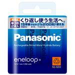 (業務用セット) パナソニック 充電式ニッケル水素電池 エネループ BK-3MCC/2(2本入) 【×3セット】