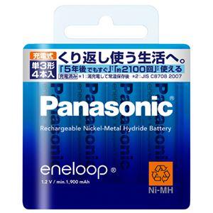 (業務用セット)パナソニック充電式ニッケル水素電池エネループBK-3MCC/4(4本入)【×2セット】