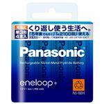 (業務用セット) パナソニック 充電式ニッケル水素電池 エネループ BK-3MCC/4(4本入) 【×2セット】