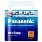 (業務用セット) パナソニック 充電式ニッケル水素電池 エネループ BK-4MCC/2(2本入) 【×3セット】