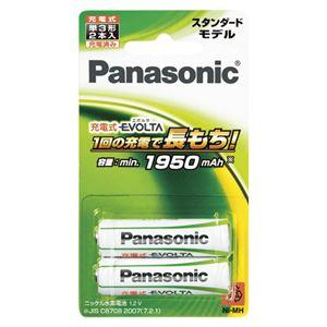(業務用セット)パナソニック充電式ニッケル水素電池EVOLTABK-3MLE/2B(2本入)【×3セット】