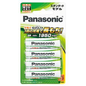 (業務用セット)パナソニック充電式ニッケル水素電池EVOLTABK-3MLE/4B(4本入)【×2セット】