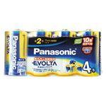 (業務用セット) パナソニック EVOLTAアルカリ乾電池 LR14EJ/4SW(4本入) 【×3セット】