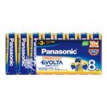 (業務用セット) パナソニック EVOLTAアルカリ乾電池 LR6EJ/8SW(8本入) 【×2セット】