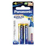 (業務用セット) パナソニック EVOLTAアルカリ乾電池 LR03EJ/2BN(2本入) 【×10セット】