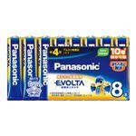 (業務用セット) パナソニック EVOLTAアルカリ乾電池 LR03EJ/8SW(8本入) 【×2セット】
