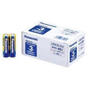 (業務用セット)パナソニックEVOLTAアルカリ乾電池LR6EJN/40S(40本入)【×2セット】