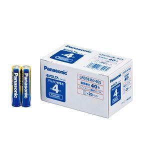 (業務用セット)パナソニックEVOLTAアルカリ乾電池LR03EJN/40S(40本入)【×2セット】
