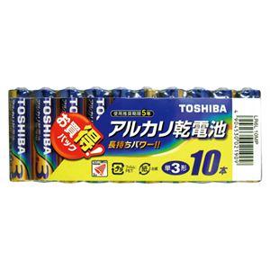 (業務用セット)東芝TOSHIBAアルカリ乾電池お買得パックLR6L10MP10本入【×10セット】