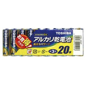 (業務用セット)東芝TOSHIBAアルカリ乾電池お買得パックLR6L20MP20本入【×5セット】