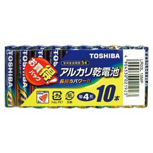 (業務用セット)東芝TOSHIBAアルカリ乾電池お買得パックLR03L10MP10本入【×5セット】
