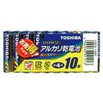 (業務用セット) 東芝 TOSHIBA アルカリ乾電池 お買得パック LR03L10MP 10本入 【×5セット】