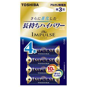 (業務用セット)東芝TOSHIBAアルカリ乾電池ザ・インパルスエコパッケージLR6HS4EC4本入【×5セット】