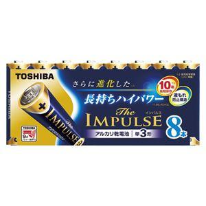 (業務用セット)東芝TOSHIBAアルカリ乾電池ザ・インパルスまとめパックLR6HS8MP8本入【×3セット】