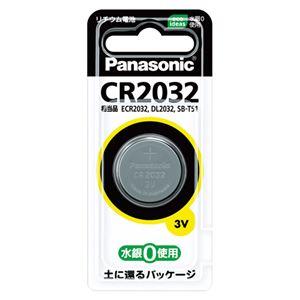 (業務用セット)パナソニックコイン型リチウム電池CR2032P(1個入)【×10セット】