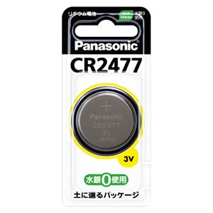 (業務用セット)パナソニックコイン型リチウム電池CR2477(1個入)【×10セット】