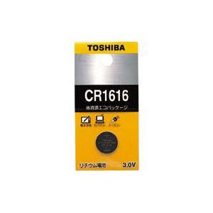 (業務用セット)東芝TOSHIBAコイン型リチウム電池CR1616EC1個入【×10セット】